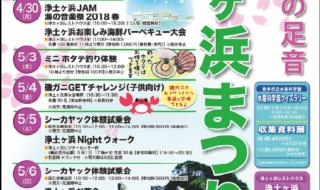 スクリーンショット 2018-05-02 12.35.20