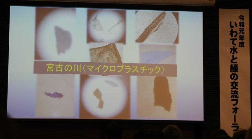 海と日本PROJECT in 岩手
