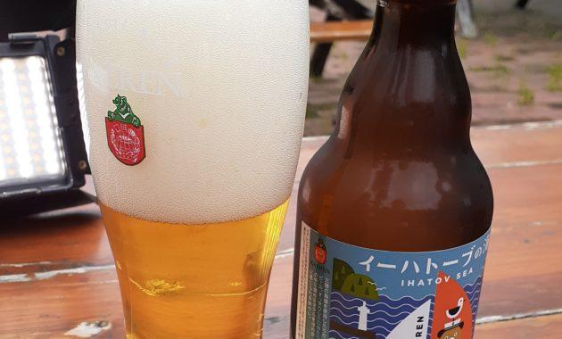 海のビール-1